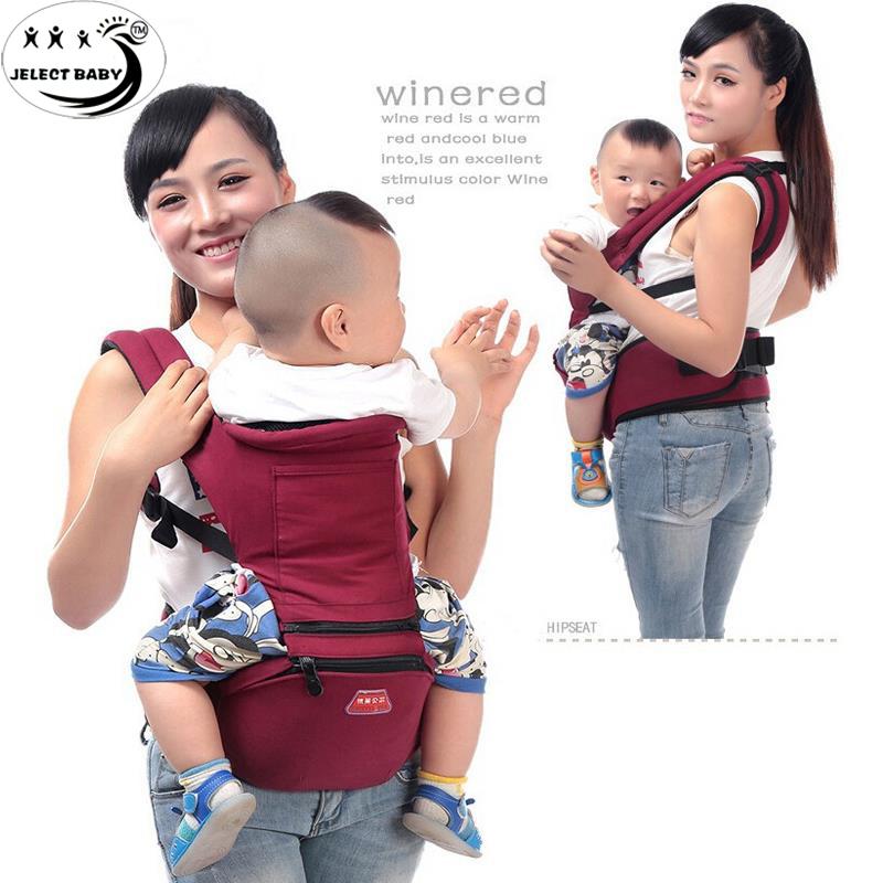 2015 New Ergonomic baby carrier 4-ways 360 cotton bebe conforto canguru baby sling for 0-36months newborn mochila Free shipping
