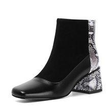EGONERY kadın ayakkabı 2019 kış yeni moda seksi kare ayak hakiki deri yarım çizmeler dışında yüksek topuklu zip artı boyutu ayakkabı(China)