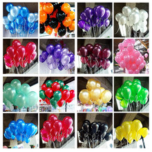 50pcs/lot 10 Inch 1.2g/pc Black White Blue Green Yellow Multicolor Latex Balloons Wedding/Party/Brithday Decoration Ball Globos