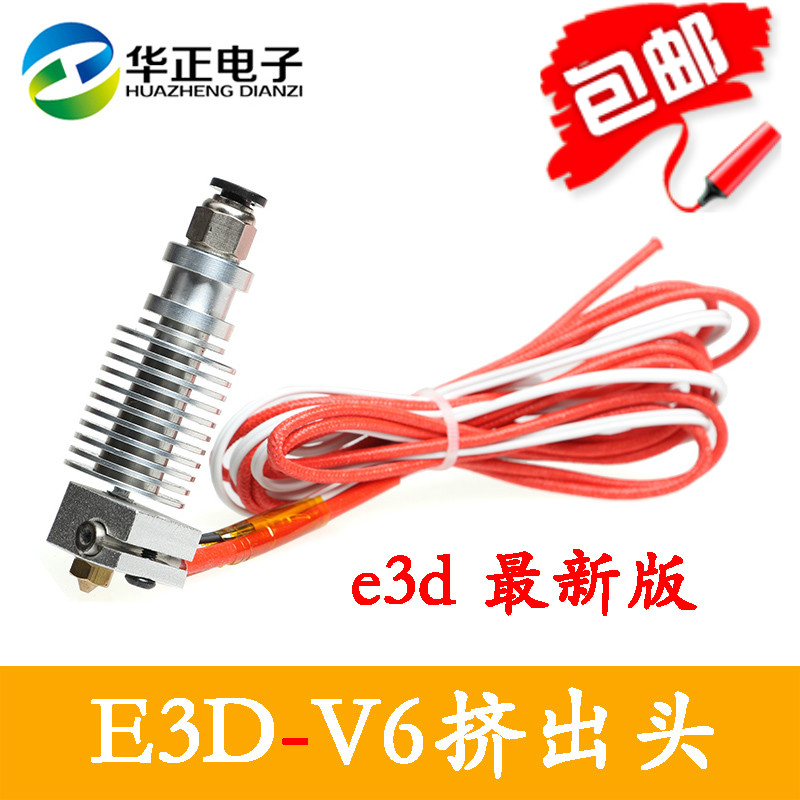 Ultimaker Extruder Reprap 3d Printer Head E3d V6 Metal Extrusion Nozzle Set Accessories E3d v6 Upgraded
