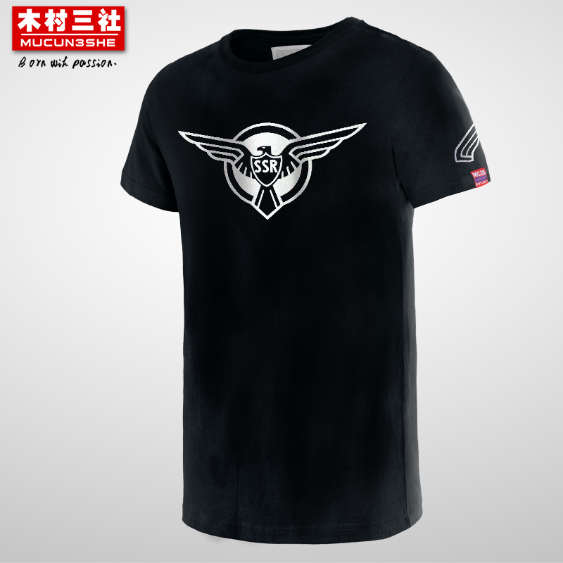 Mens Clothing Captain America The First Avenger T Shirt Men T shirts Spring 2015 New Camisetas