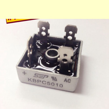 Free shipping 5PCS 50A 1000V diode bridge rectifier kbpc5010