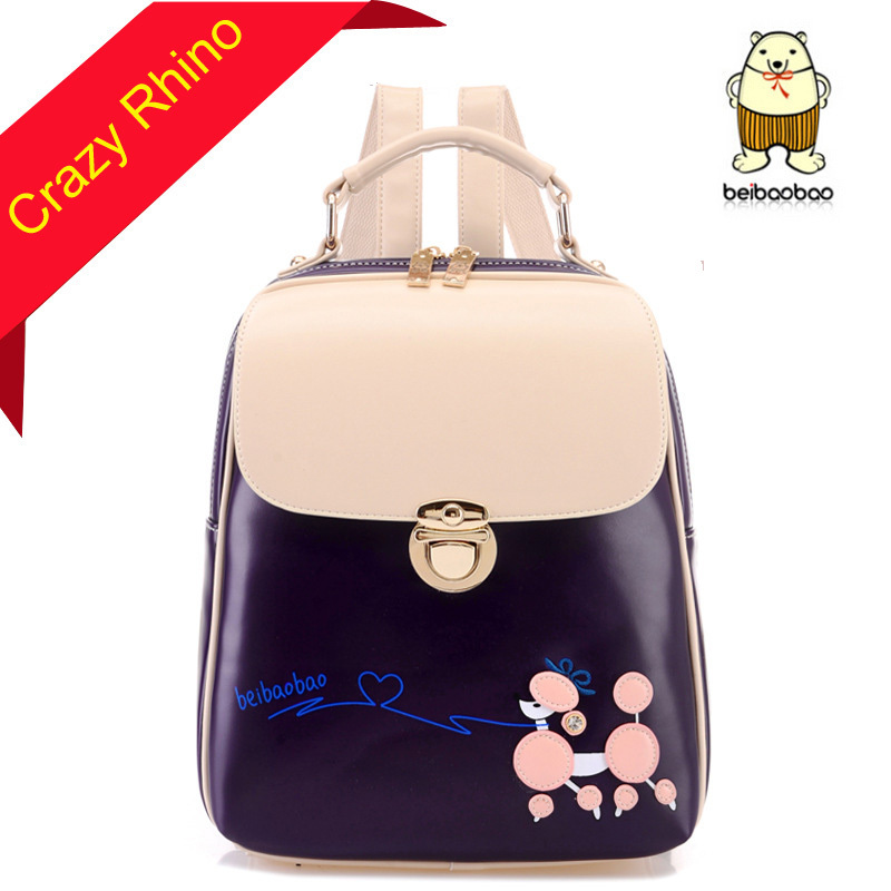 New PU Leather Women Bag, Shoulder Bag, Female Korean Style backpack,College Students Travel Wind Pumping Women Backpack<br><br>Aliexpress