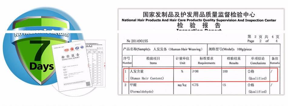 Malaysian kinky curly virign hair ) (9)
