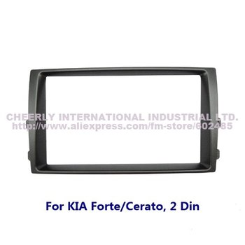 Double Din Car Stereo Panel for KIA Forte Cerato DVD Audio CD Dash Installation Trim Mount Kit Bezel Frame Fascia Adapter