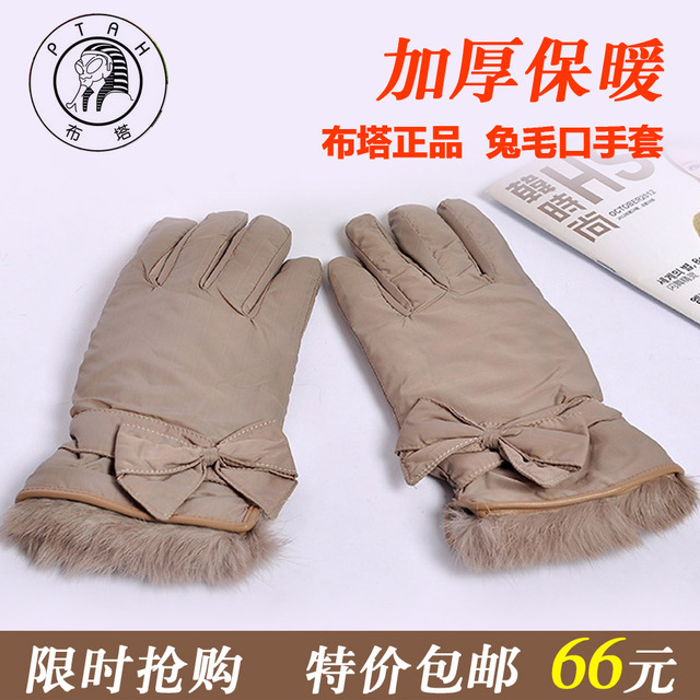 Female thermal gloves rabbit fur ski gloves thickening waterproof electric bicycle gloves