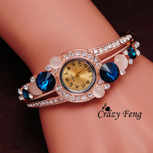 Free Shipping Gift For Women Quartz Watch Lattest 4 Colors Wristwatch Women Bangle 18K Gold Plated Crystal Opal GENEVA Watches