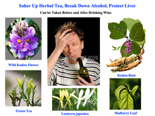 Buy Sober Herbal Tea, Break Alcohol, Protect Liver, Can Taken Drinking Wine for $9.09 in AliExpress store