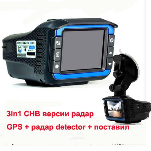 "Best Car detector 2.4"" TFT HD 720P Car DVR Camera tachograph Traffic warning device with GPS Tracker Radar Detector dvr recorder(Hong Kong)"
