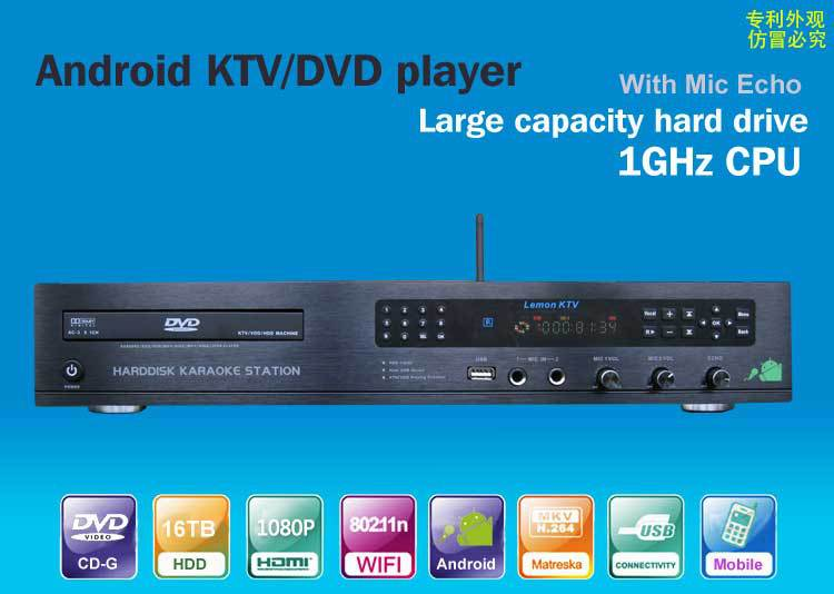 8832(#2) Wholesale DVD/HDD Lemon KTV karaoke player,build-in AGC/AVC, Multilingual MENU(China (Mainland))