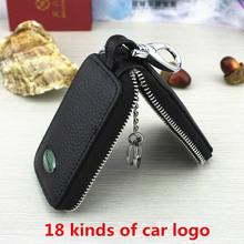 Cassa chiave dell'automobile di cuoio genuino di trasporto libero, di modo di marca auto portachiavi, commercio all'ingrosso della pelle bovina raccoglitori chiave, migliore regalo 9078(China (Mainland))