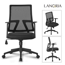 Ship from US! LANGRIA Office Chair Mid-Back Swivel Mesh Task Adjustable Office Boss Lift Chairs with Synchro-Tilt Computer Seat(China (Mainland))