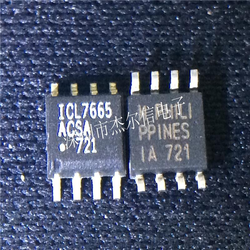 Free shipping 5pcs/lot ICL7665ACSA ICL7665 SOP8 new original