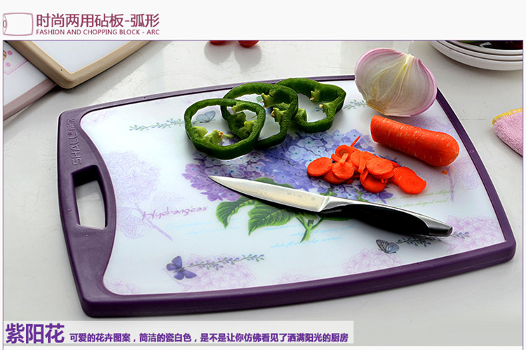 Duplex antibacterial plastic cutting board bamboo cutting boards / circular arc-shaped fruit cutting board / Ganmian board