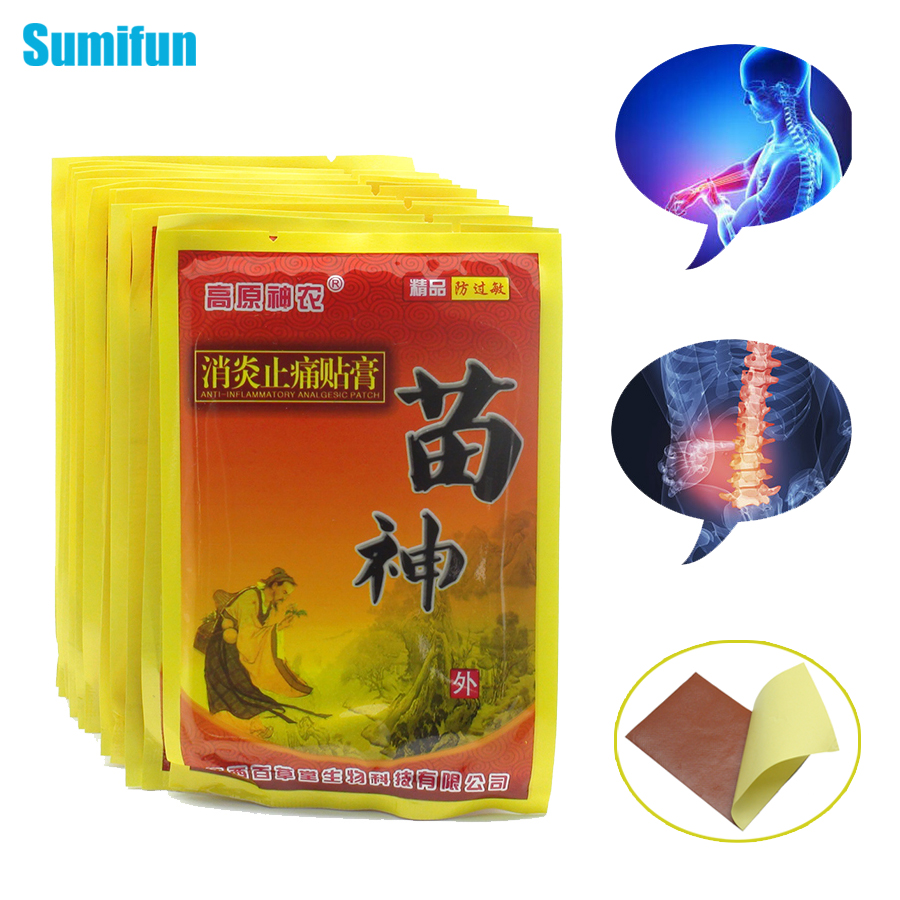 96Pcs/12Bags Fast Relieve Pain Health Care Medical Relief Patch Traditional Herbal Knee/Neck/Back Pain Plaster Pain Relief C516(China (Mainland))