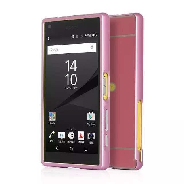 aluminum frame phone case for Sony Xperia compact (4)
