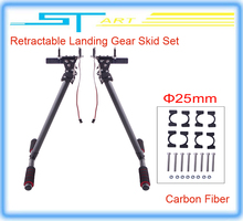 2014 New 25mm HJ-1100P Carbon Fiber Retractable Landing Gear Skid Set for DJI S800 EVO Multicopters Drone FPV RC Quadco boy gift