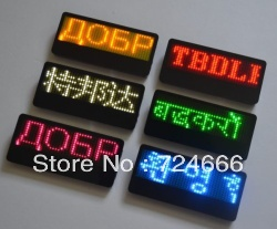 Sinosky (Direct Manufacturing) LED famous brand sign,led workder name badges,Usb rechargeable LED name tag mini led sign board(China (Mainland))