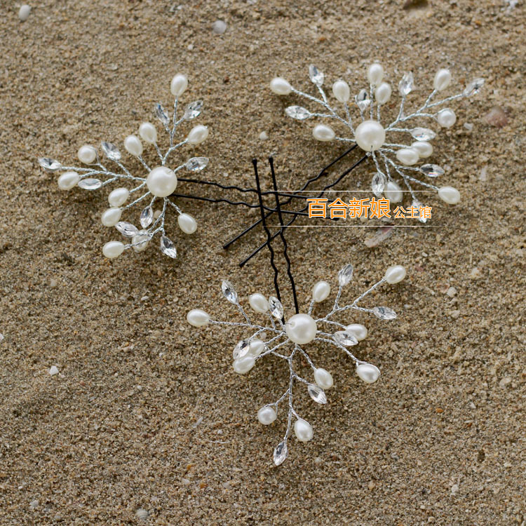 3PCS/Lot Hair Sticks bridal wedding hair accessories head jewelry pearl hair pins vintage rhinestone bride wedding hair jewelry(China (Mainland))
