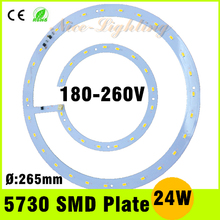 5 piece AC 220V 24W 5730 SMD Plate Integrated IC Ceiling Light Panel Warm White Cold White(China (Mainland))