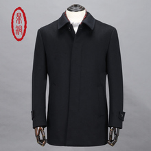DING TONG Men's Autumn Winter Luxury Cashmere Fly Front Coat Business Casual Turn-down Collar Wool Liner Regular Long Overcoat(China (Mainland))