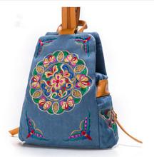 Рюкзаки  от Mandy Moore's store для женщины, материал Хлопковая фабрика артикул 32359488278
