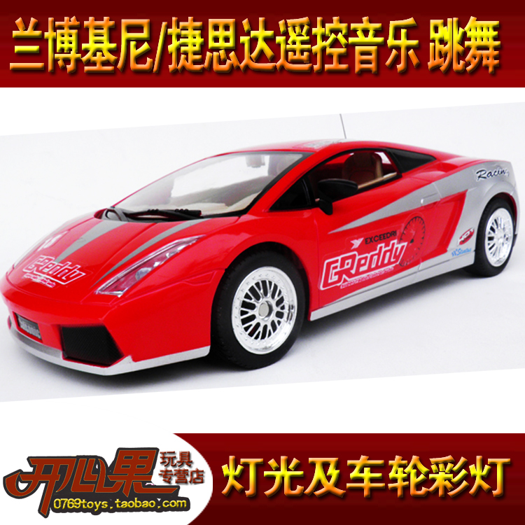 Фотография Huanqi remote control remote control car anti-theft rechargeable 617-10 music with flash toys for children