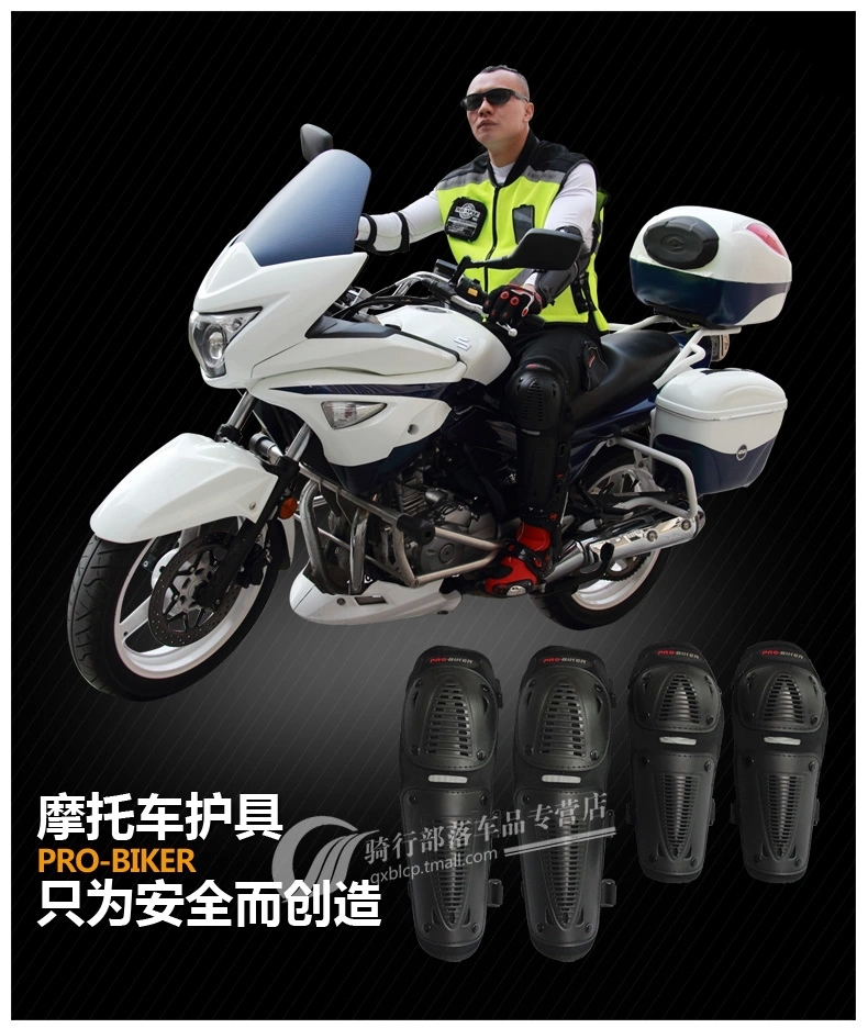 PRO-BIKER CZ-P09 Motocross elbow brace four sets of motorcycle riding motorcycle knee cold wind equipment, free shipping(China (Mainland))