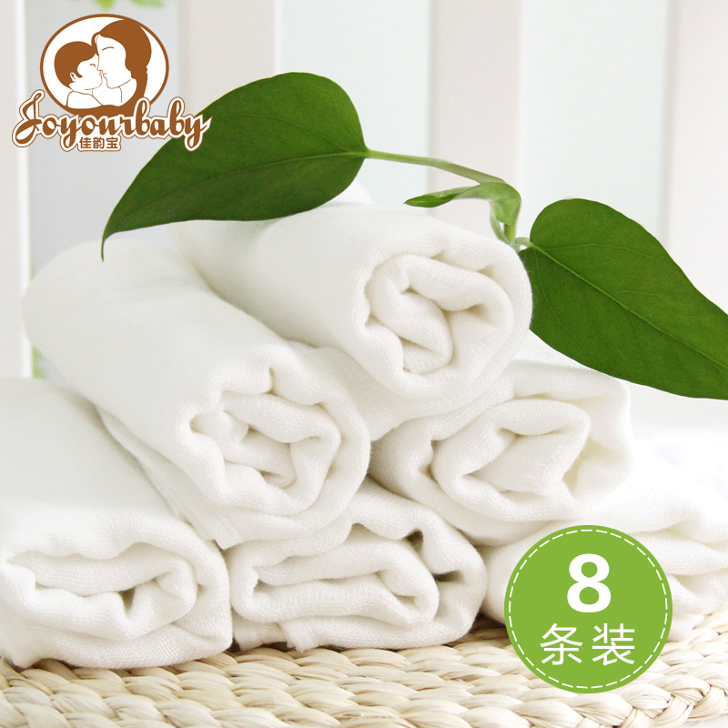 Jia Yun Bao baby bamboo diapers breathable cotton cloth diapers washable newborn baby diapers absorbent and easy installation 8(China (Mainland))