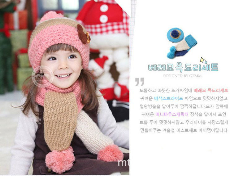 2016 Winter Baby Bear Hat Scarf Novelty Sets Children Knitted Cotton Blending Cap Earflap 1set Accessoriesold Free Shipping(China (Mainland))