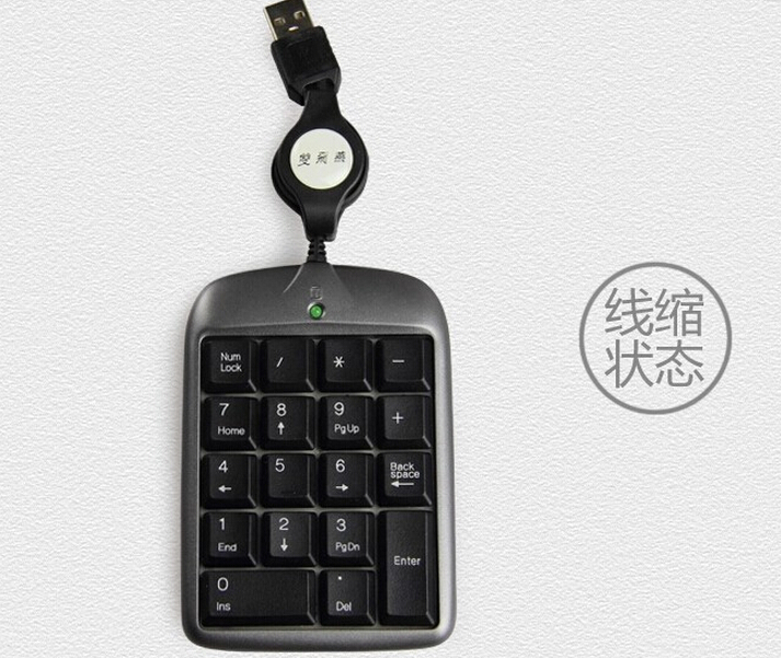 Free shipping TK-5 mini notebook numeric keyboard on an external numeric keypad-free switching USB retractable cable(China (Mainland))