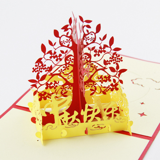 Cube life 2016 Mid Autumn Day greeting card sweet scented osmanthus tree Mid Autumn Festival blessing stereo greeting card Mid A(China (Mainland))