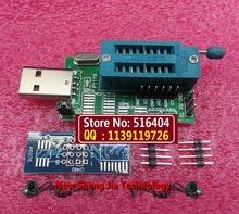 Free Shipping CH341A 24 25 Series EEPROM Flash BIOS DVD USB Programmer DVD programmer router Nine brush machine USB programmer