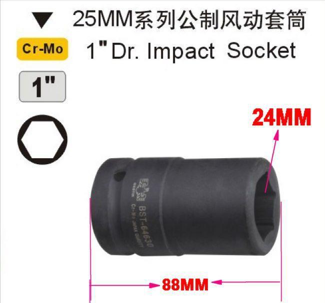 """BESTIR taiwan brand metric chromemolybdenum steel 1"""" drive 24mm socket impact wrench NO.64624 freeshipping(China (Mainland))"""
