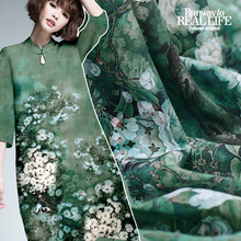 Buy 65*138cm/pcs 2017 new digital painting mulberry silk natural crepe DE chine fabric dress tissu au meter bright cloth DIY for $21.36 in AliExpress store