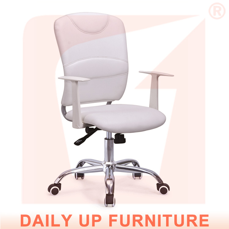 Comfortable Manager Chair Height Adjust PU Office Senior Swivel Meeting Rooms Liftable