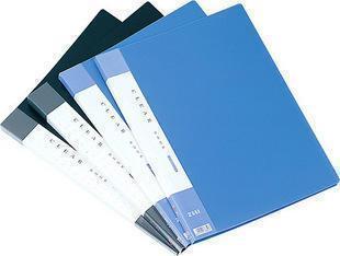 Free Shipping A3 information booklet 10 sheets presentation folder bracewell folder interlays clip drawings(China (Mainland))
