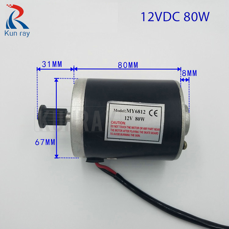 MY6812 12VDC 80W High Speed Brushed Motor E-Scooter Small Electric Bicycle Brush Motor Ebike Motor Bicycle Modified Accessories(China (Mainland))