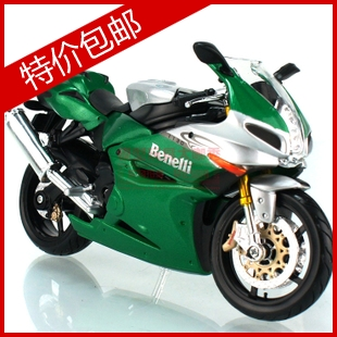 Benelli 1130cc green motorcycle finished products alloy car model(China (Mainland))