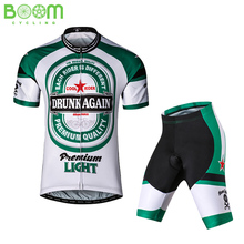 New Design Premiun Quality Cycling Jersey For Men Short Sleeve Set Cycling Clothing With Breathable Pad For Riding Free-Shipping