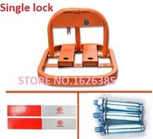 O type single lock 6.5KG car Parking lock parking space protector car protector parking car barrier(China (Mainland))