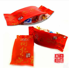 Promotion 100g 5bags Top Grade Dried Goji Berries Goji Berry Wolfberry Herbal Tea Pure Chinese Wolfberry
