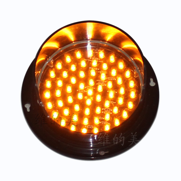 125mm Traffic Light Amber Lamp for Traffic Sign Board Arrow Exclusive Module(China (Mainland))
