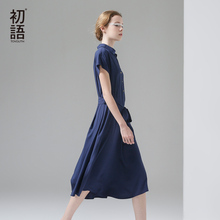 Buy Toyouth 2017 Summer New Arrival Women Solid Dresses V-Neck Collar Short Sleeve Knee-Length Casual Dresses for $29.50 in AliExpress store