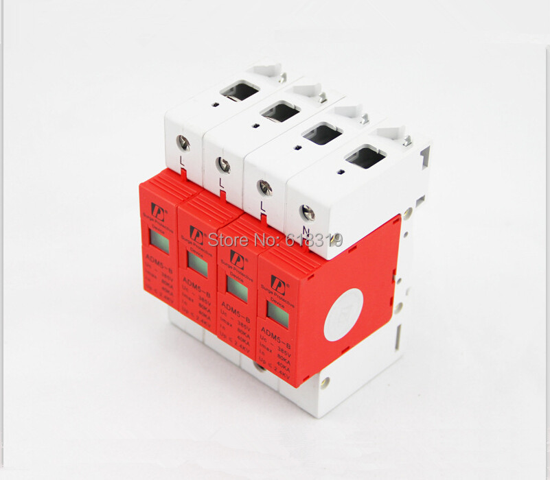 (2 pieces/lot) Din Rail 35mm lightning surge 80KA 4P (3P+N) 385V power surge Protective device for home power system(China (Mainland))