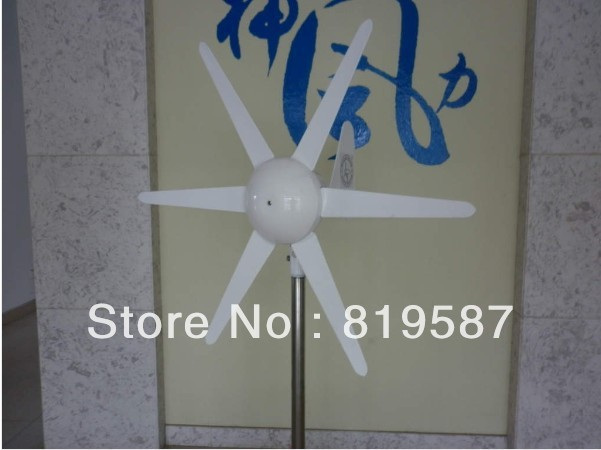 80W hybrid wind solar wind turbine system(China (Mainland))