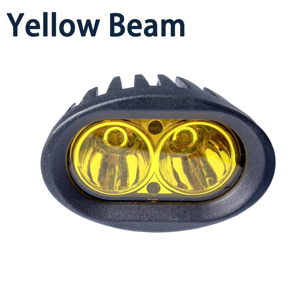 EK-3120 Yellow