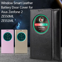 Smart View Leather Battery Back Housing for Asus Zenfone 2 ZE550ML ZE551ML – Pink