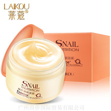 Buy LAIKOU Acne Treatment Anti-Aging Moisturizing Face Mask Skin Care Snail extract facial wash sleeping Mask for $6.99 in AliExpress store