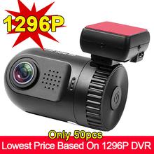 """Jusky MINI 0803 Car DVR Recorder 1.5"""" Ambarella A7 Car Camera GPS Auto Camcorder FHD 1296P Dash Cam WDR G-Sensor Night Vision(China (Mainland))"""